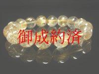 【写真現物】 大特価 タイチンルチルクォーツブレスレット 金針水晶数珠 13-14ミリ 52g 金運 開運 レディースメンズ パワーストーン ルチル 開運 1点物