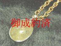 現品一点物 金針水晶ゴールドルチルペンダントトップ シルバー925(SV925) 18 天然石ルース クォーツ ペンダント メンズ レディース