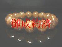 現品一点物 タイガールチルブレスレット 虎目金針水晶数珠 15-16ミリ 76g BTir2 最強金運数珠 タイガーアイ レディースメンズ パワーストーン ルチル 開運 1点物 プレゼント ギフト