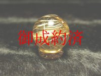写真現品一粒売り タイチンルチル 金針水晶 14ミリ KYT51 ハンドメイド クォーツ 天然石パワーストーン 開運 最強金運