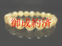 現品一点物 ゴールドタイチンルチルブレスレット 金針水晶数珠 11ミリ 31gTKR2 至高の品質 高級パワーストーン ルチル 水晶 1点物 送料無料 メンズ レディース 贈り物 勝負運アップ 合格祈願