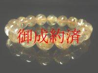 現品一点物 タイチンルチルブレスレット 金針水晶数珠 13-14ミリ 52g 最強金運天然石 レディースメンズ パワーストーン ルチル 開運 1点物 贈り物