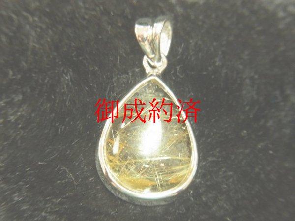 画像2: 現品一点物 ゴールドルチルペンダントトップ KGR32 金針水晶ルース シルバー925 天然石 パワーストーン 人気 ネックレス ルチルクォーツ