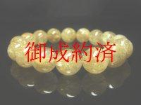 現品一点物 濃密ゴールドルチルブレスレット 金針水晶数珠 14ミリ 66g GKR4 最強金運パワーストーン ルチル 水晶 1点物 送料無料 メンズ レディース プレゼント