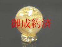 現品一点物 タイチンルチル(金針水晶) 14ミリ KPT2 ハンドメイド クォーツ 金針水晶 天然石パワーストーン 開運 最強金運