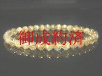 イチオシ 現品一点物 タイチンルチル ブレスレット 金針水晶数珠 6ミリ 11g PTR23 特選 最強金運数珠パワーストーン ルチル 水晶 1点物 送料無料 メンズ レディース ギフト プレゼント