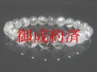 現品一点物 プラチナルチル ブレスレット 白金水晶 数珠 11ミリ 39g Pr35 クォーツ ルチル メンズ レディース 1点物 送料無料 プレゼント 贈り物