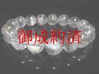現品一点物 プラチナルチル ブレスレット 白金水晶 数珠 14ミリ 58g Pr37 シラー 虹入水晶 クォーツ ルチル メンズ レディース 1点物 送料無料 プレゼント 贈り物