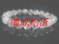 おすすめ 現品一点物 プラチナルチル ブレスレット 白金水晶 数珠 10ミリ 33g Pr36 クォーツ ルチル メンズ レディース 1点物 送料無料 クリスマス プレゼント 贈り物