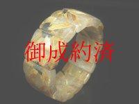 イチオシ 現品一点物 太陽放射 タイチンルチル クォーツ バングル 27-29mm極太金針水晶 数珠 THB1 129g 最強金運 ブレスレット レディース メンズ パワーストーン 開運招来 1点物 プレゼント ギフト