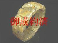 現品一点物 太陽放射ルチル タイチンルチル クォーツ バングル 22-23mm極太金針水晶 数珠 THB2 86g 最強金運 ブレスレット レディース メンズ パワーストーン 開運招来 1点物 プレゼント ギフト