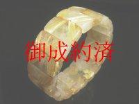 おすすめ 現品一点物 タイチンルチル クォーツ バングル26-27ミリ 極太金針水晶 数珠 TB12 121g 最強金運 ブレスレット レディース メンズ パワーストーン 開運招来 1点物 プレゼント ギフト