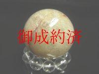 現品一点物 ルチルクォーツ 原石 33ミリ玉 53g 針水晶 運気を高める 天然石 鑑賞石 113