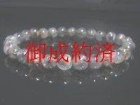イチオシ 現品一点物 プラチナルチル ブレスレット 奇跡の結晶 鉱物 白金水晶 数珠 8ミリ 18g Pr43 クォーツ ルチル メンズ レディース 1点物 送料無料 プレゼント 贈り物