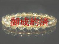 現品一点物 スモーキーゴールドルチル ブレスレット 金針水晶数珠 10ミリ 29g SGR4 最強金運パワーストーン ルチル 水晶 1点物 送料無料 メンズ レディース お年玉 プレゼント