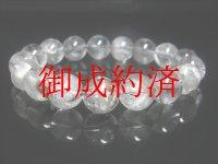 特選 現品一点物 プラチナルチル ブレスレット 白金水晶 数珠 13-14ミリ 57g GPr1 シラー 虹入水晶 クォーツ ルチル メンズ レディース 1点物 送料無料 お年玉 プレゼント 贈り物