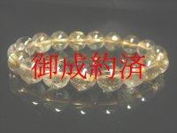 現品一点物 スモーキーゴールドルチル ブレスレット 金針水晶数珠 11-12ミリ 39g SGR7 最強金運 パワーストーン タイチンルチル 水晶 1点物 送料無料 メンズ レディース クリスマス プレゼント
