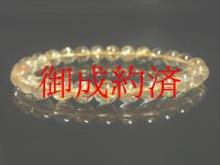 現品一点物 スモーキーゴールドルチル ブレスレット 金針水晶数珠 7-8ミリ 16g SGR8 タイチンルチル 最強金運パワーストーン ルチル 水晶 1点物 送料無料 メンズ レディース クリスマス プレゼント
