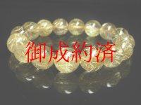 現品一点物 最高品質 ゴールドルチル クォーツ ブレスレット 金針水晶 数珠 14ミリ 64g GR11 最強金運 パワーストーン ルチル 水晶 1点物 送料無料 メンズ レディース プレゼント
