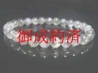 現品一点物 プラチナルチル ブレスレット 白金水晶 数珠 8ミリ 20g Pr51 シラー 虹入水晶 クォーツ ルチル メンズ レディース 1点物 送料無料 お年玉 プレゼント 贈り物