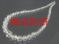 お勧め 現品一点物 シルバールチル ネックレス 最強金運数珠 58cm 銀針水晶 仕事運 クォーツ レディース メンズ クリスマス プレゼント