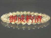 現品一点物 ゴールド ルチル ブレスレット 金針水晶 数珠 8ミリ 19g PKR5 最強金運 パワーストーン ルチル 水晶 1点物 送料無料 メンズ レディース クリスマス プレゼント お歳暮 ギフト