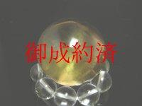 傷あり 現品一点物 スモーキーシトリン 原石 スフィア 22g 金運を呼ぶ石 商売の繁盛 富をもたらす 幸運の石 天然石 鑑賞石 109
