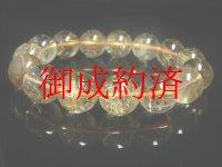 お勧め 現品一点物 スモーキーゴールドルチル ブレスレット 金針水晶数珠 14ミリ 67g SGR11 最強金運 パワーストーン ルチル 水晶 1点物 送料無料 メンズ レディース お年玉 プレゼント