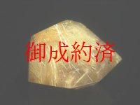 現品一点物 ゴールド タイチンルチル 原石 30g シラー 虹入り レインボー 金針水晶 最強金運 運気を高める 天然石 鑑賞石 GZ12
