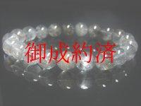レア 現品一点物 ブラックプラチナルチル ブレスレット 白金水晶 数珠 10-11ミリ 33g Pr59 珍しい クォーツ ルチル メンズ レディース 1点物 クリスマス プレゼント 贈り物 クリスマス