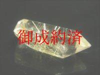お勧め 現品一点物 太陽放射ゴールド タイチンルチル 原石 7g 金針水晶 ヘマタイト 最強金運 運気を高める 天然石 鑑賞石 GZ14