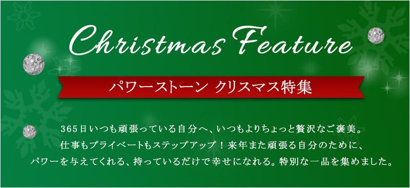 クリスマス イベント 無料ラッピング包装