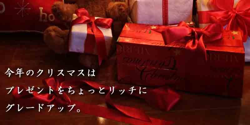 クリスマス イベント おすすめ ルチル