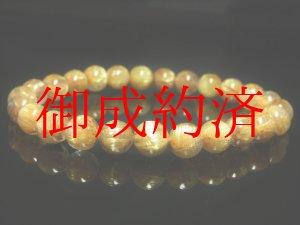 画像: 現品一点物 キャッツアイ タイチンルチル ブレスレット 金針水晶 数珠 8ミリ 24g Cagt4 猫目石 最強金運 開運 レディース メンズ 天然石 パワーストーン 1点物 合格祈願 お守り プレゼント ギフト