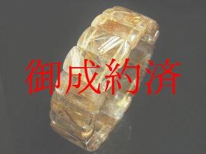 画像: お勧め 現品一点物 タイガータイチンルチル クォーツ バングル 虎目金針水晶 22-23ミリ 数珠 Tirb2 88g 最強金運 レディース メンズ パワーストーン 開運招来 1点物 プレゼント ギフト