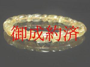 画像: イチオシ 現品一点物 ゴールド ルチル クォーツ チューブブレスレット 8-9ミリ 金針水晶 数珠 Rcb2 28g 最強金運 レディース メンズ パワーストーン 開運招来 1点物 プレゼント ギフト