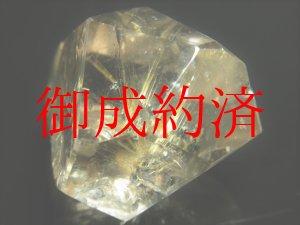 画像: お勧め 現品一点物 太陽放射ゴールド タイチンルチル 原石 33g シラー入り レインボー 虹入金針水晶 ヘマタイト 最強金運 運気を高める 天然石 鑑賞石 GZ17 プレゼント ギフト